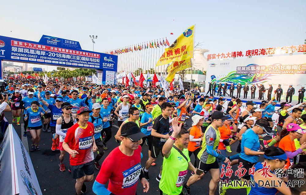 海南(三亚)国际马拉松收兵 非洲选手夺得男女组冠军