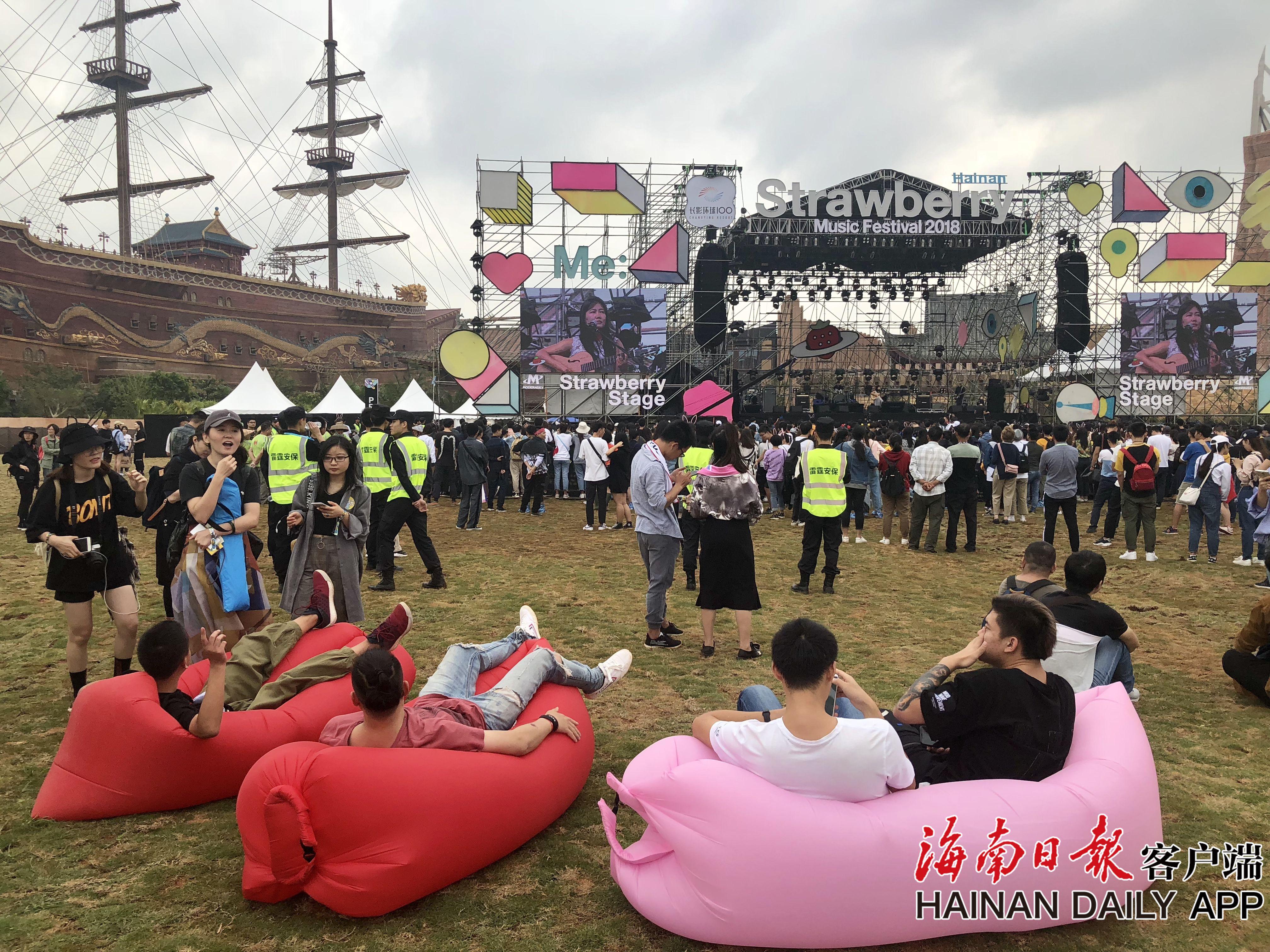 组图|草莓音乐节首次海南开唱 观众热情似火