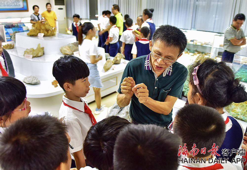 海南省地质局组织小学生地质科普知识