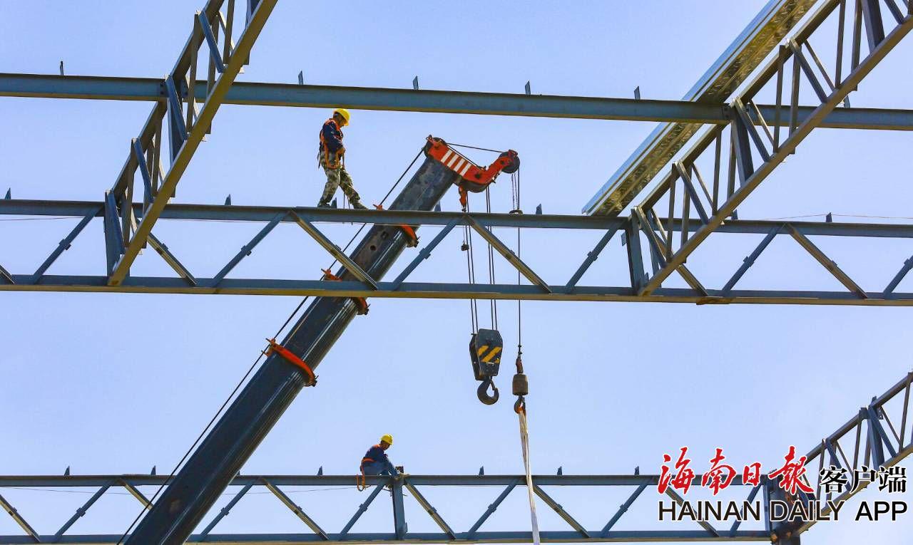 洋浦:华金钢构二期项目首条生产线预计七月份投产