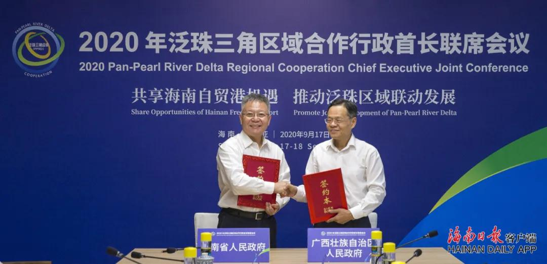 省政府与广西壮族自治区政府举行工作会谈并签