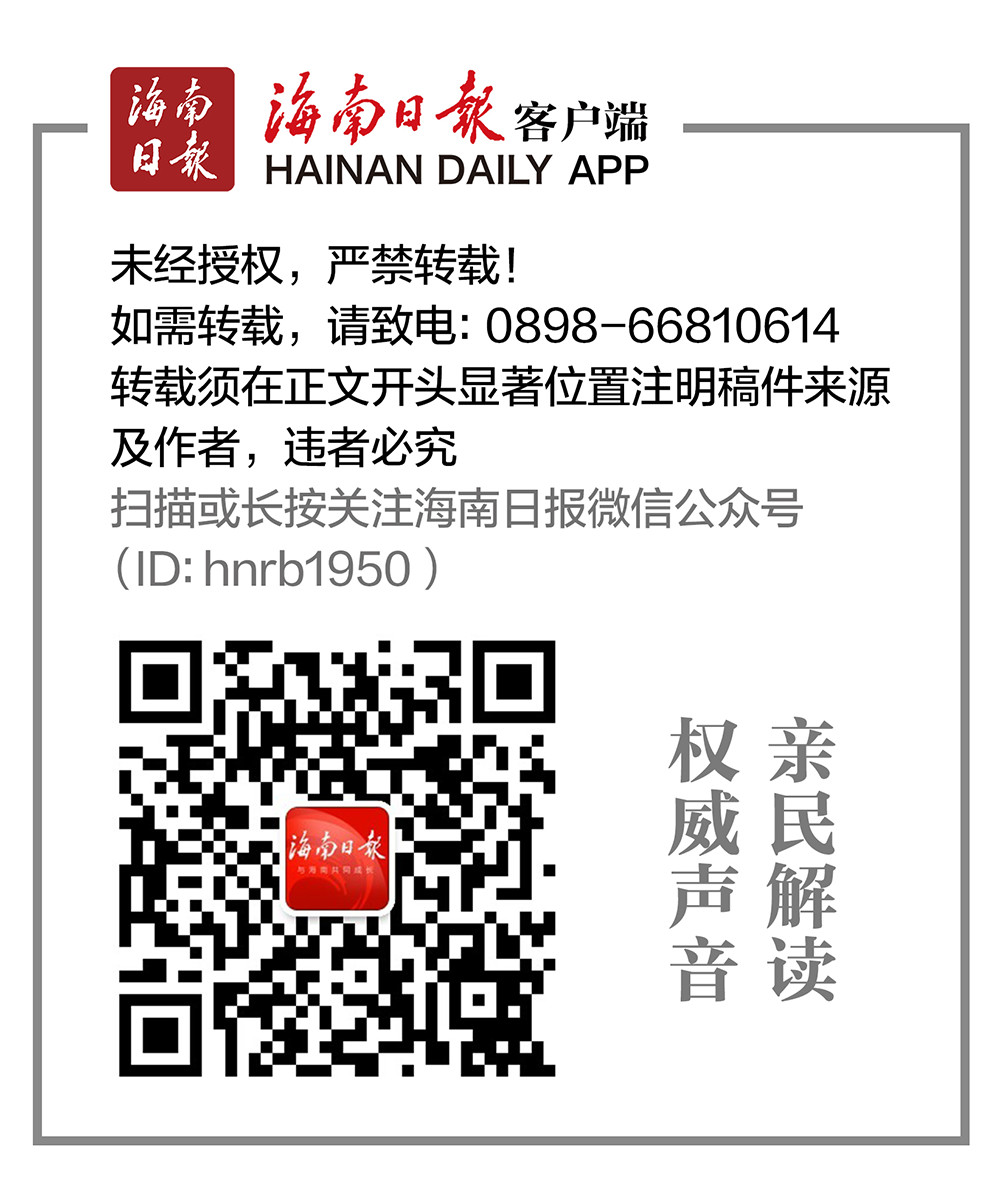 微信图片_20200805220004.jpg