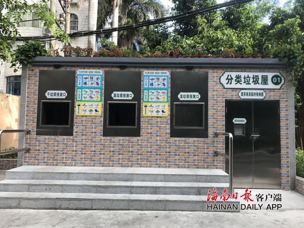 三亚逐步淘汰老旧垃圾箱6月将推广新型垃圾屋