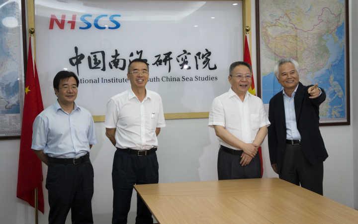 """沈晓明:中国南海研究院要进一步发挥智库""""承上启下""""作用"""