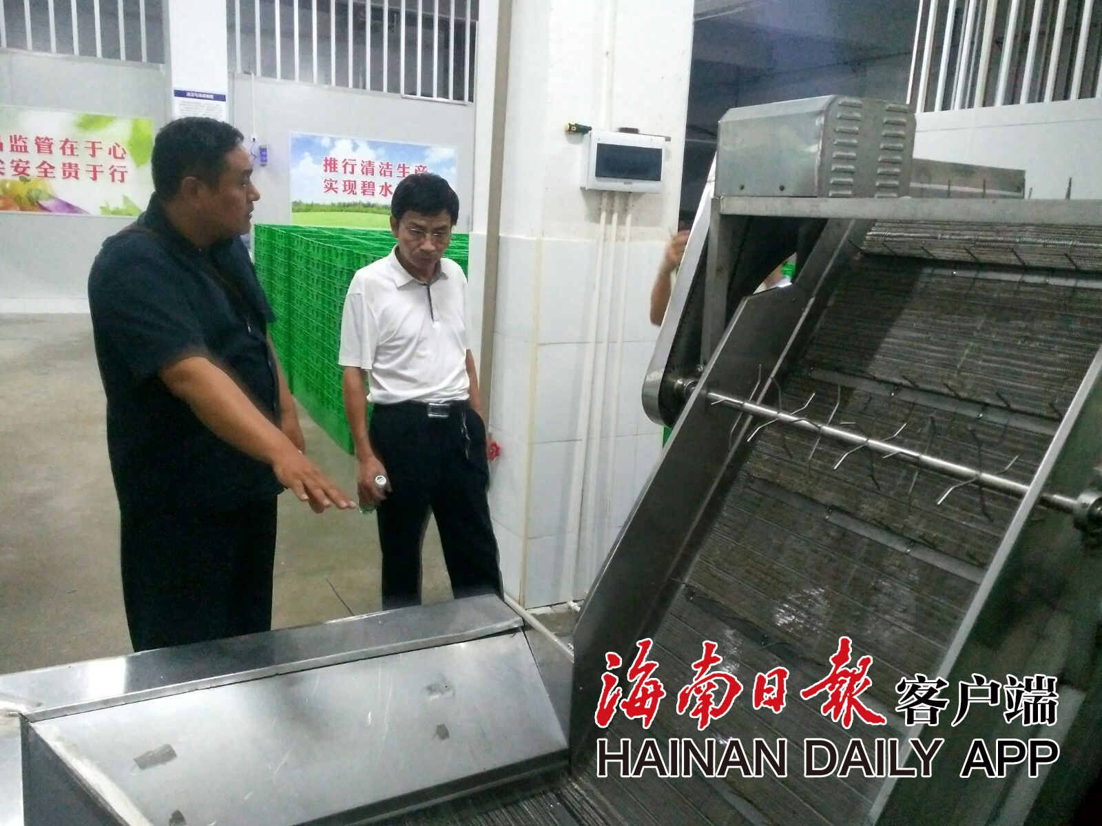 <b>海口颁发全省首张工业化豆芽食品生产许可证</b>