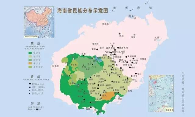 """中德建交45周年,""""重走史图博之路""""探访海南黎族文化"""