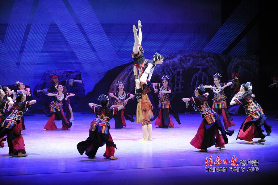 时隔十年 经典民族舞剧《黄道婆》海口上演 崭新演绎黎汉亲情