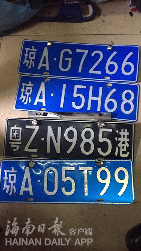 这是你丢失的车牌吗?海口交警捡到一批遗失车牌待认领