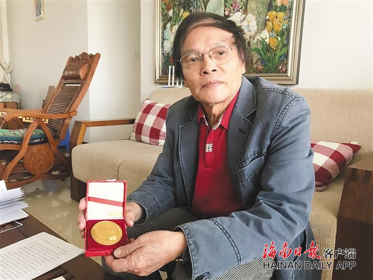 海南周刊丨潘正沂:我为海南建省设计徽章
