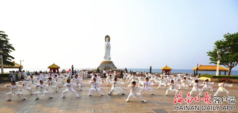第三届世界太极文化节9月三亚举行 上万名太极拳爱好者参加