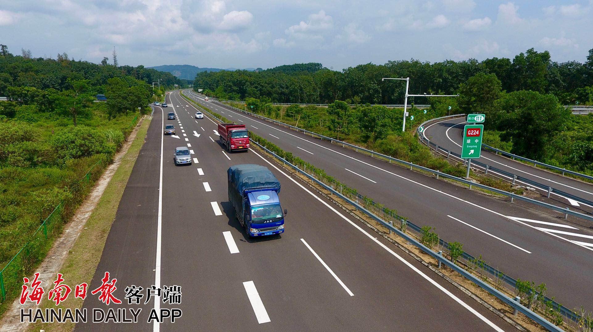 琼乐高速9月28日下午2点正式通车