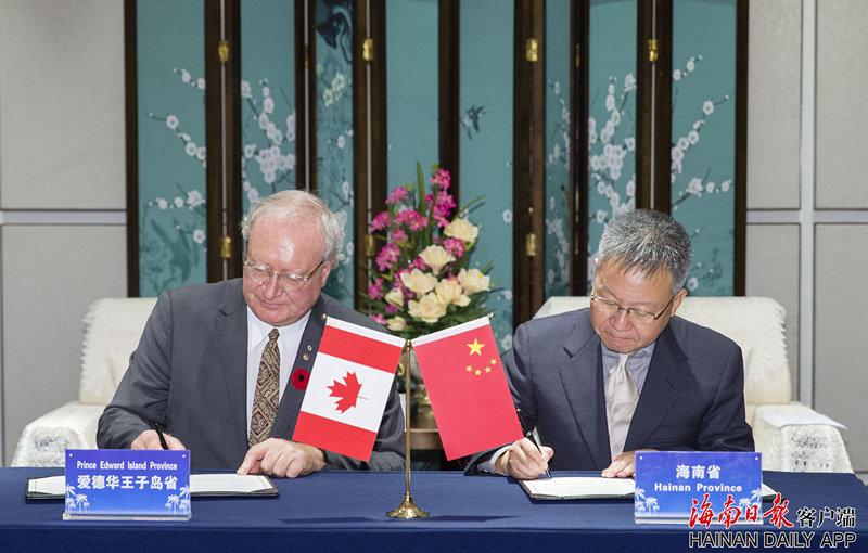 海南省与加拿大爱德华王子岛省签署深化友好关系谅解备忘录沈晓明韦德·麦克劳克伦签约