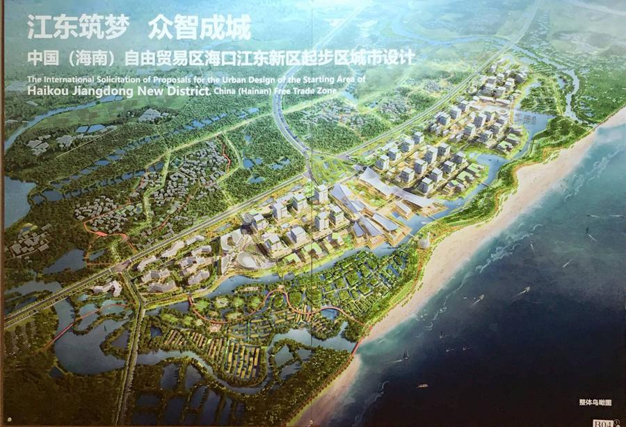 海口江东新区起步区城市设计方案优秀优良方案出炉