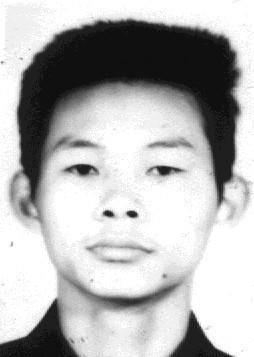 公安部通缉十名重大侵财犯罪在逃人员 其中有一名来自海南